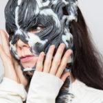 """Björk publicará su nuevo disco """"muy pronto"""""""