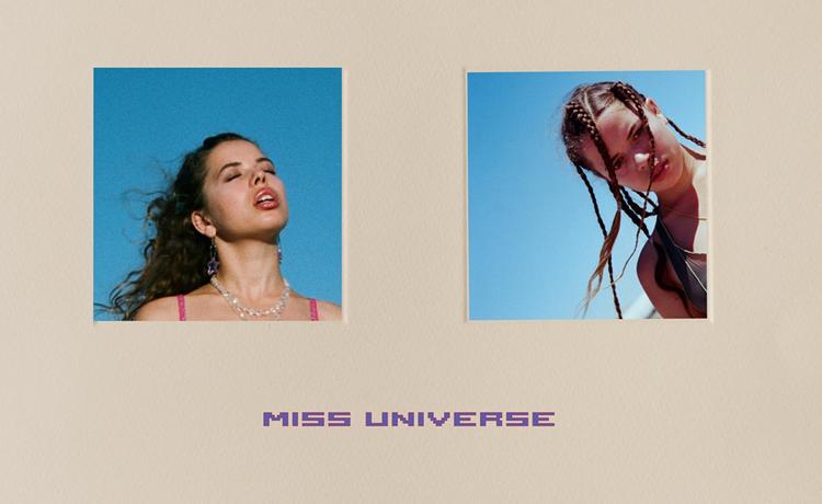 nilufer yanya miss universe