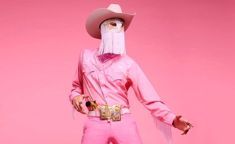 orville peck no glory in the west