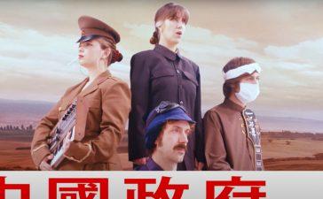 pantocrator el gobierno de china